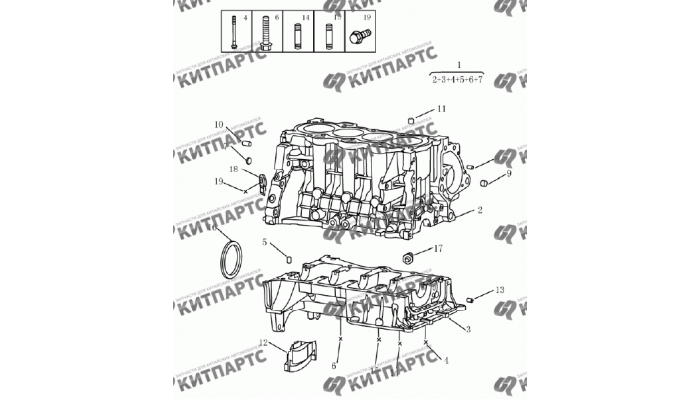 Блок цилиндров (1,5 L DVVT) Geely Emgrand (EC7)